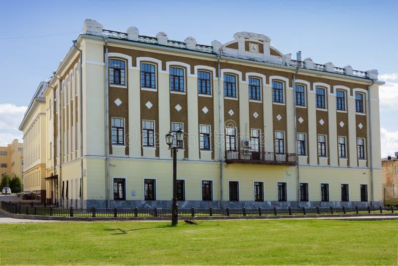De bouw van de Schatkist in centrum Nizhny Novgorod royalty-vrije stock fotografie