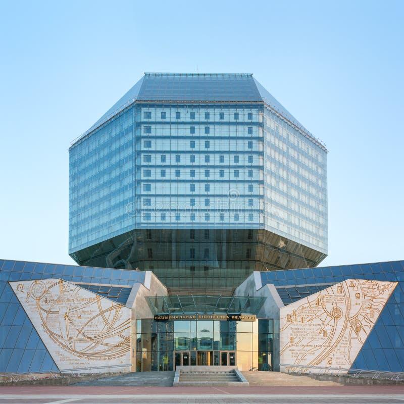 De bouw van een Nationale Bibliotheek van Wit-Rusland in Minsk stock afbeelding