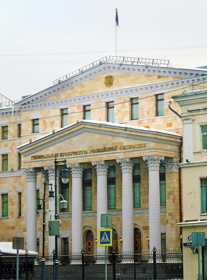 De bouw van het bureau van EisersGeneral van de Russische Federatie stock afbeeldingen