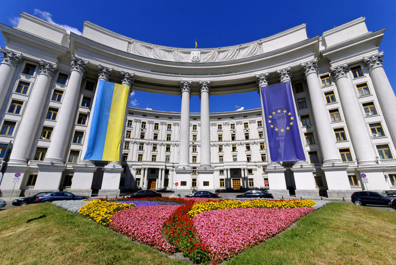 De bouw van het bureau in Kiev stock foto's