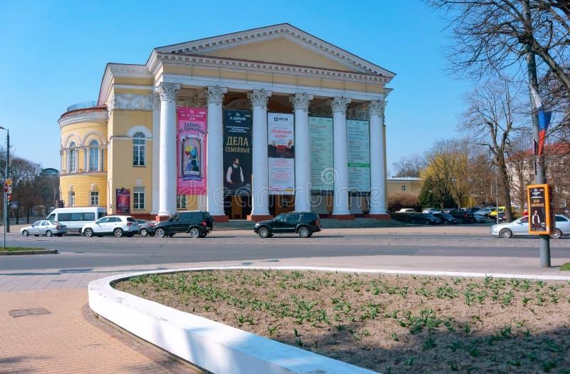 De bouw van het dramatheater, regionaal het dramatheater van Kaliningrad stock foto's