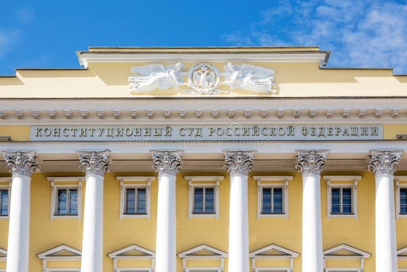 De bouw van het Grondwettelijk hof van de Russische Federatie in het vroegere Senaatsgebouw in St. Petersburg stock foto