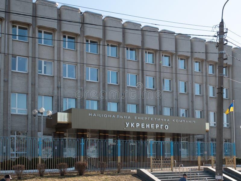 De bouw van het hoofdkwartierbureau van Oekraïens het bedrijfukrenergo NPC SE van de machtsenergie in Kiev stock foto