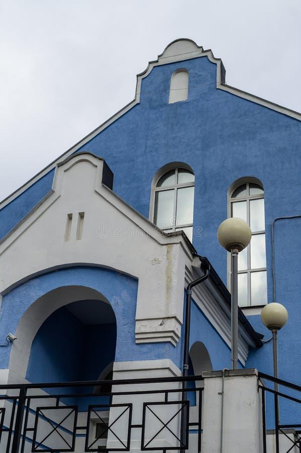 De bouw van het Huis van muziek in Kaluga in Rusland royalty-vrije stock fotografie