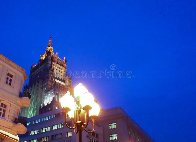 De bouw van het ministerie van buitenlandse zaken van Rusland royalty-vrije stock fotografie