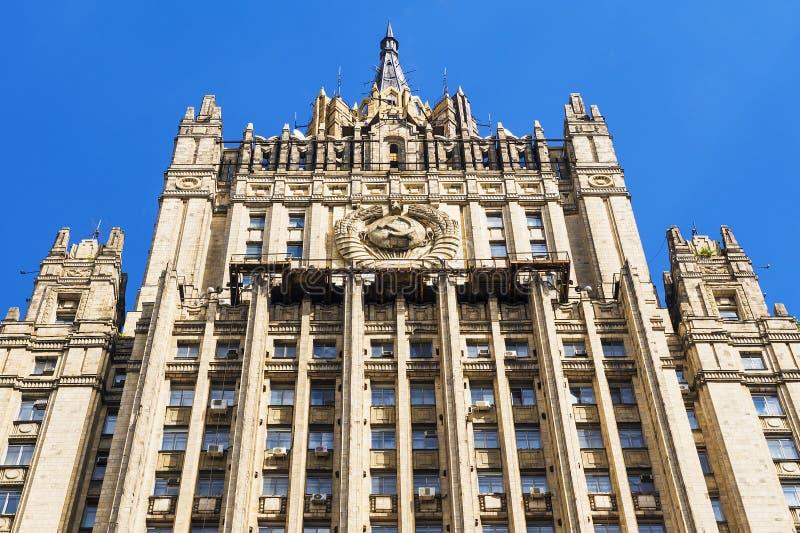 De bouw van het Ministerie van Buitenlandse zaken van Russische Feder royalty-vrije stock foto's