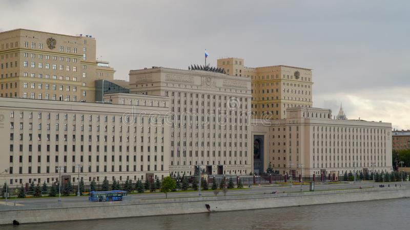 De bouw van het Ministerie van Defensie in Moskou royalty-vrije stock afbeeldingen