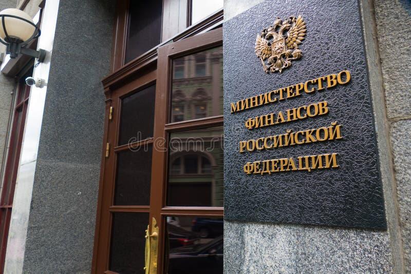 De bouw van het Ministerie van Financiën stock foto's