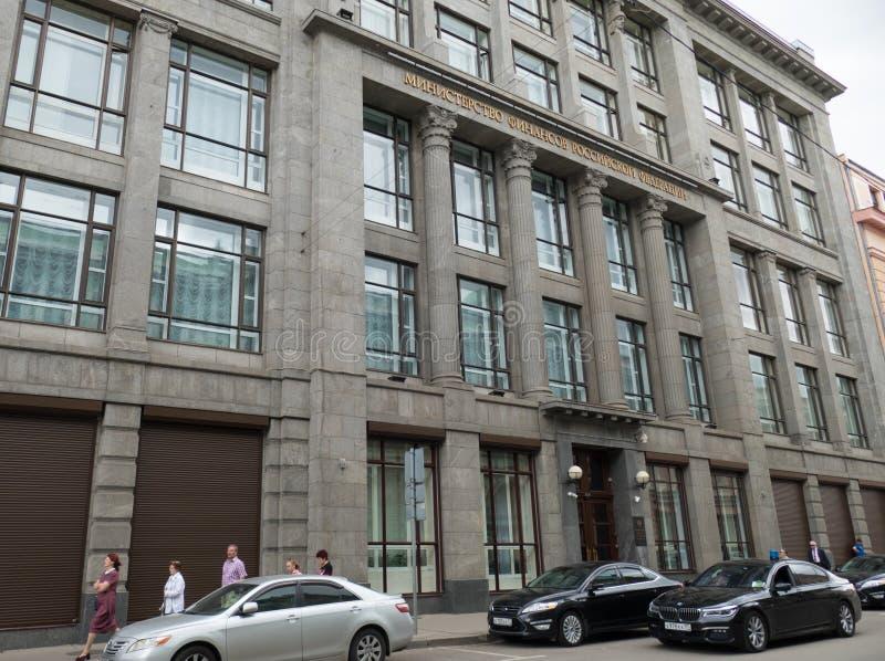 De bouw van het Ministerie van Financiën royalty-vrije stock afbeeldingen