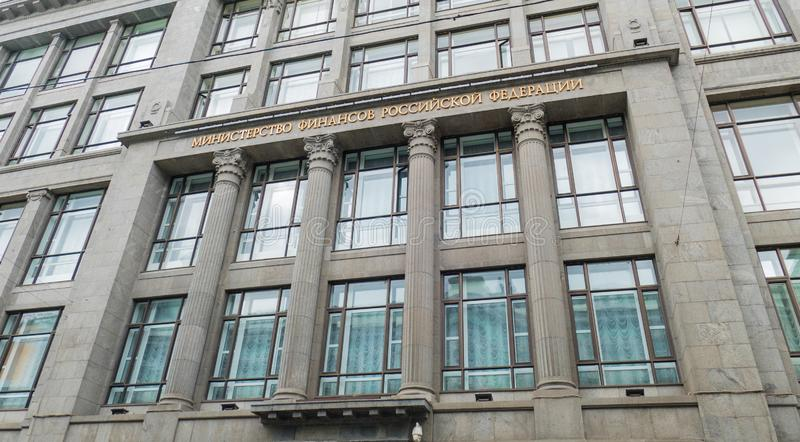 De bouw van het Ministerie van Financiën royalty-vrije stock fotografie