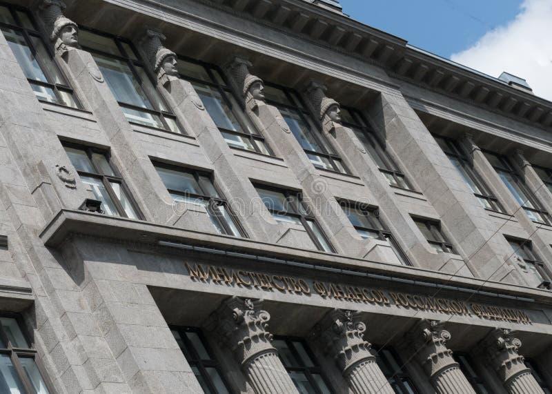 De bouw van het Ministerie van Financiën royalty-vrije stock foto