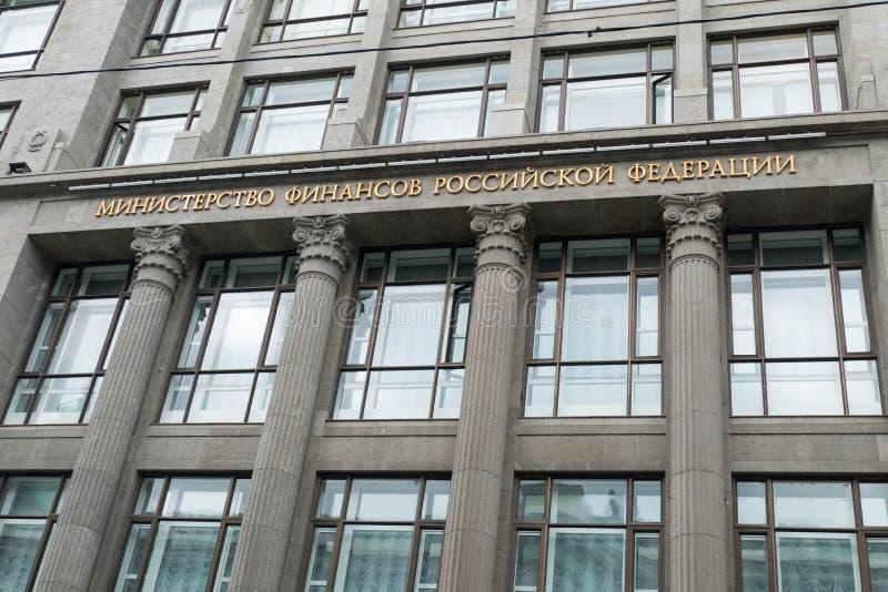 De bouw van het Ministerie van Financiën royalty-vrije stock afbeelding