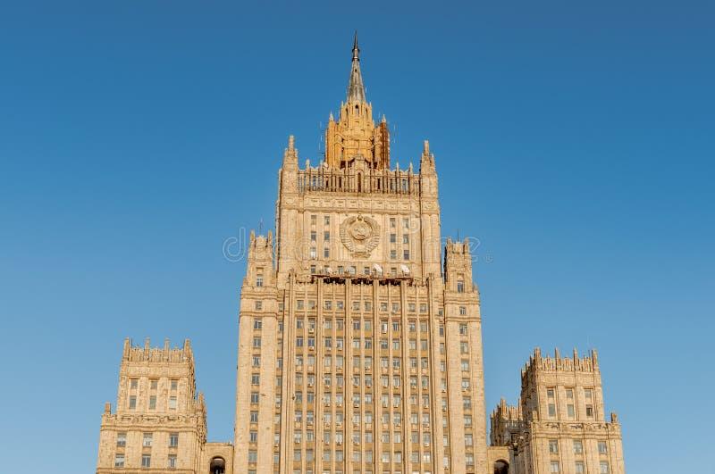 De bouw van het Ministerie van buitenlandse zaken van Rusland royalty-vrije stock foto