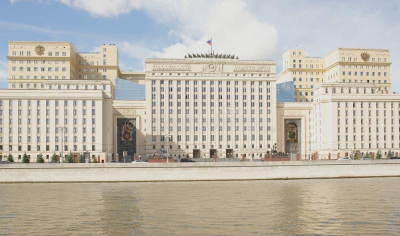 De bouw van het Ministerie van defensie van Rusland op embank royalty-vrije stock foto's