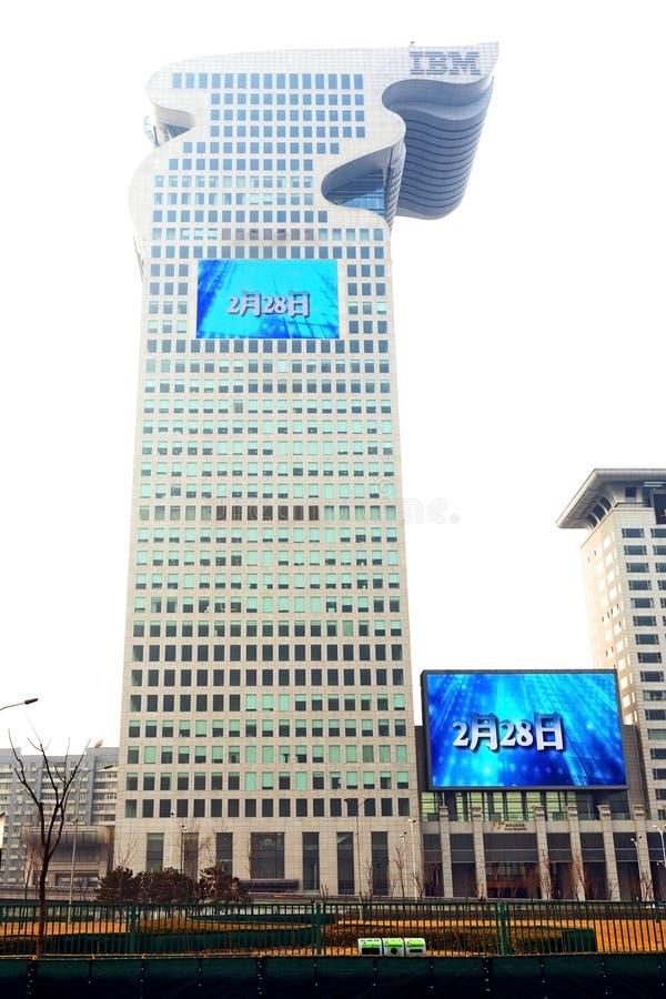 De Bouw van IBM van Peking royalty-vrije stock afbeelding