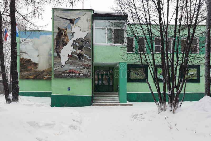 De bouw van Kronotsky-het Centrum van de Natuurreservaatbezoeker in Kamchatka stock foto's