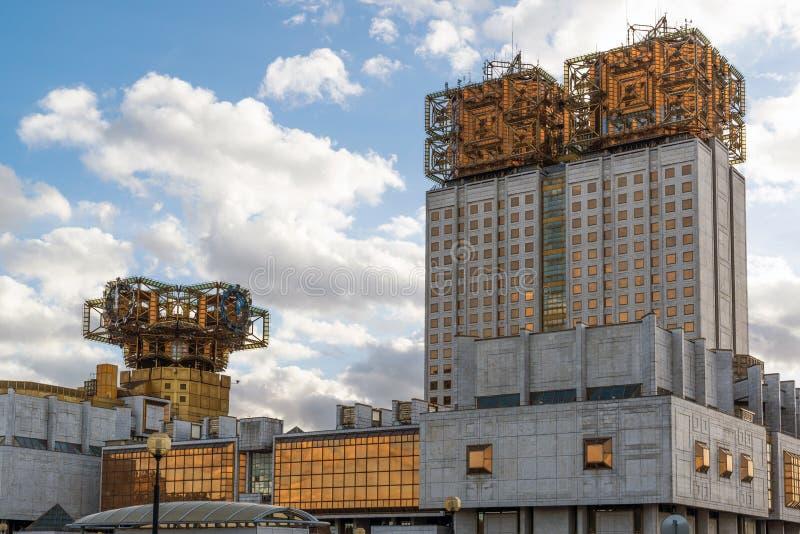 De bouw van Presidium van Russische Academie van Wetenschappen in Moskou stock afbeeldingen