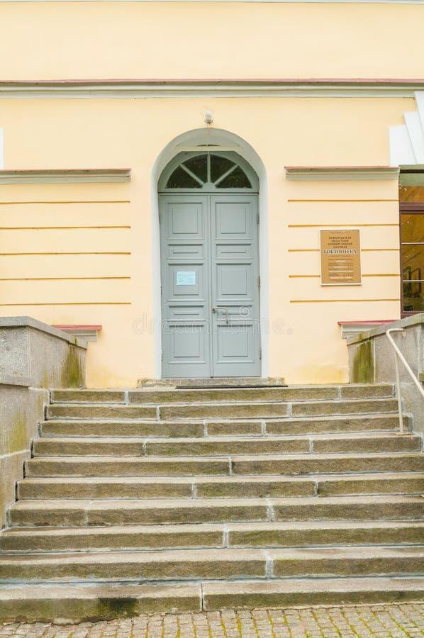 De bouw van de Regionale Universele Wetenschappelijke Bibliotheek van Novgorod in Veliky Novgorod, Rusland royalty-vrije stock afbeelding