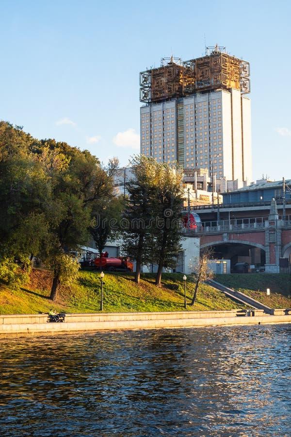 De bouw van de Russische Academie van Wetenschappen stock afbeelding