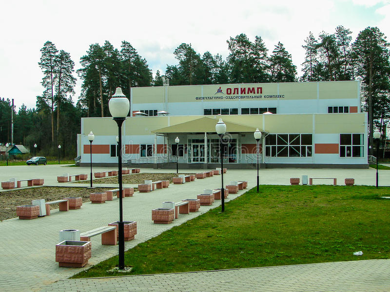 De bouw van sporten complex in de Russische stad van Yukhnov in Kaluga-gebied stock afbeelding