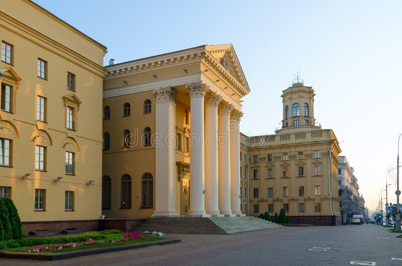 De bouw van Staatsveiligheidcomité, Onafhankelijkheidsweg 17, Minsk, Wit-Rusland stock fotografie