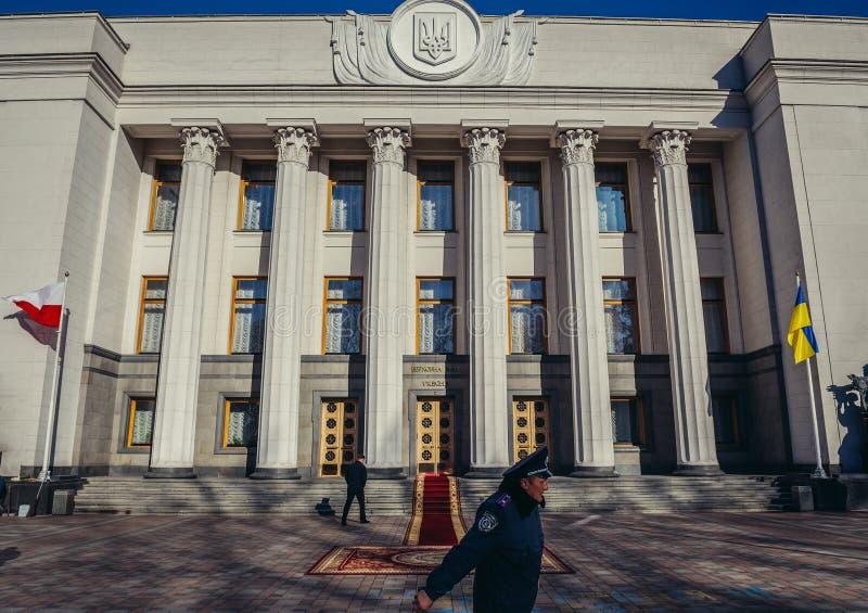 De bouw van Verkhovnarada royalty-vrije stock fotografie