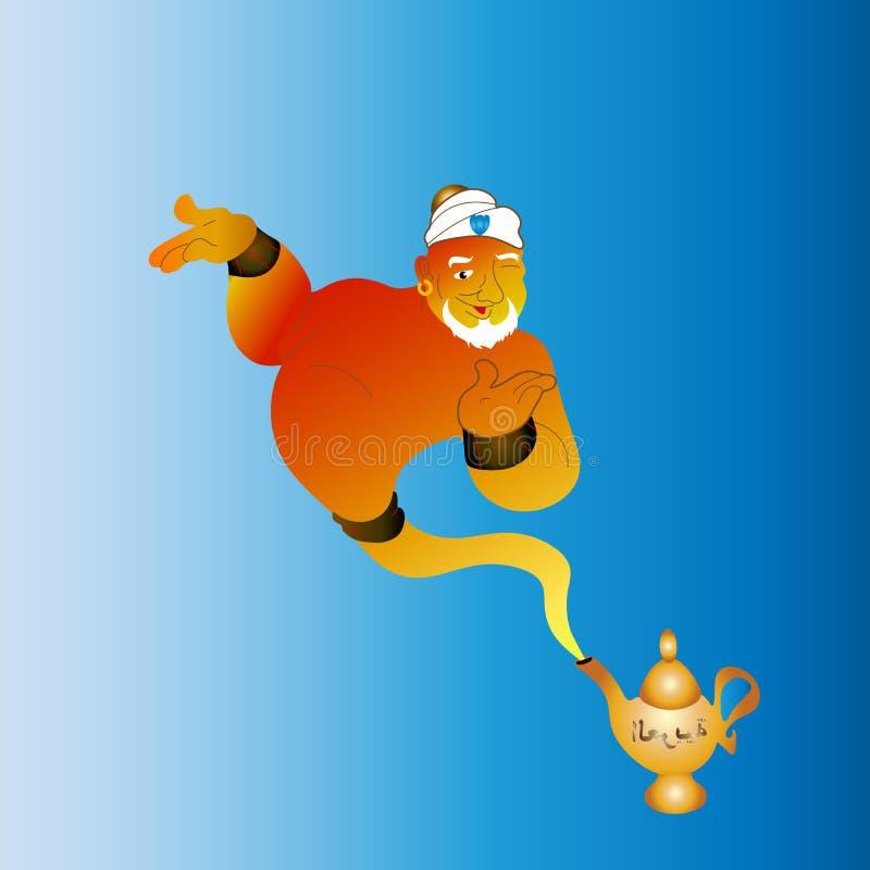 De brännheta fantastiska ande i arabiska sagor från en magisk lampa royaltyfri illustrationer