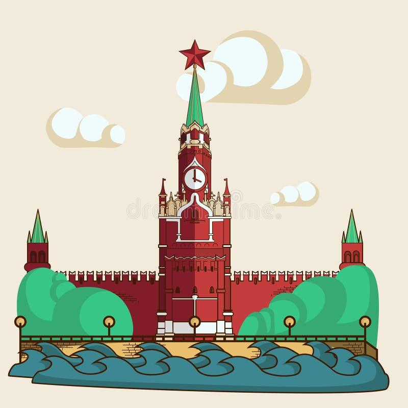 Download De Brochure Of De Vlieger Van Moskou Vector Illustratie - Illustratie bestaande uit azië, downtown: 54075969
