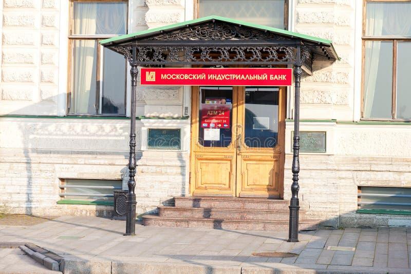 De bureaubouw van de industriële bank van Moskou in St. Petersburg, royalty-vrije stock afbeelding