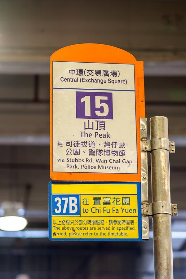 De bushalte nr 15 aan de Piek bij centraal uitwisselingsvierkant in Hong Kong, de Victoria-piek is oriëntatiepunt en bestemming v stock fotografie
