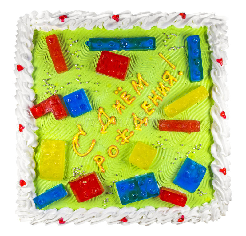 De Cake van de verjaardag die op Wit wordt geïsoleerdd stock fotografie