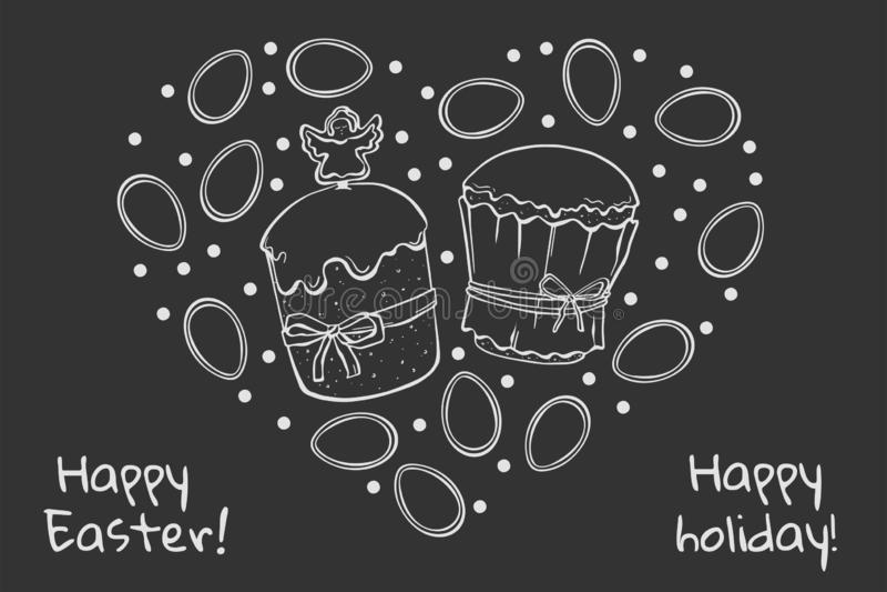 De cakeseieren van hartpasen royalty-vrije illustratie
