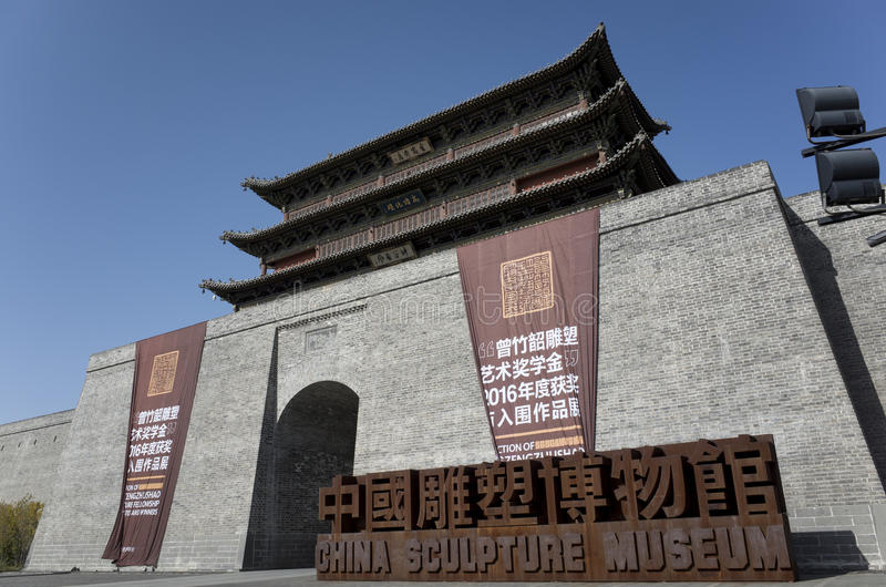 De Ceng Zhushao da escultura concessões 2016 de bolsa de estudos e exposição colocada em lista sucinta dos trabalhos fotos de stock