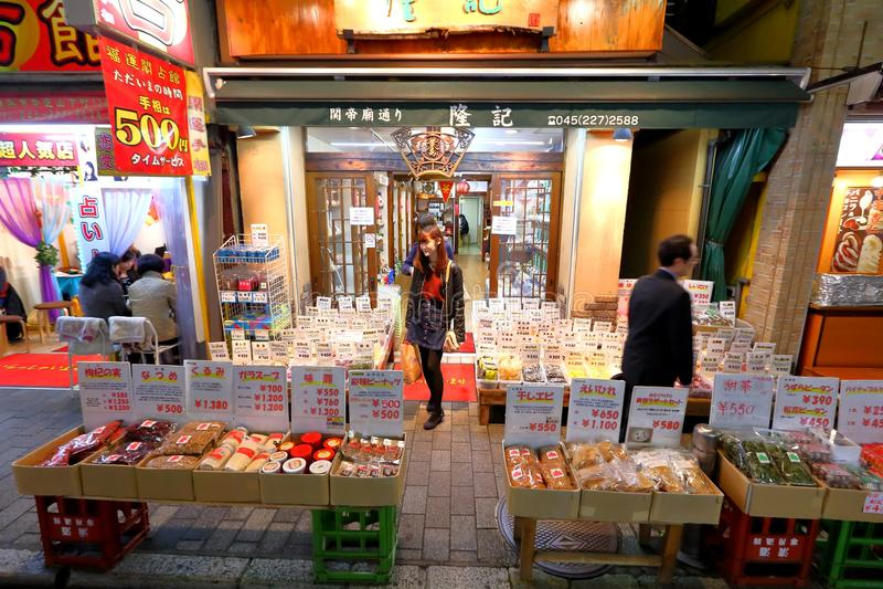 De Chinatown van Yokohama stock afbeeldingen