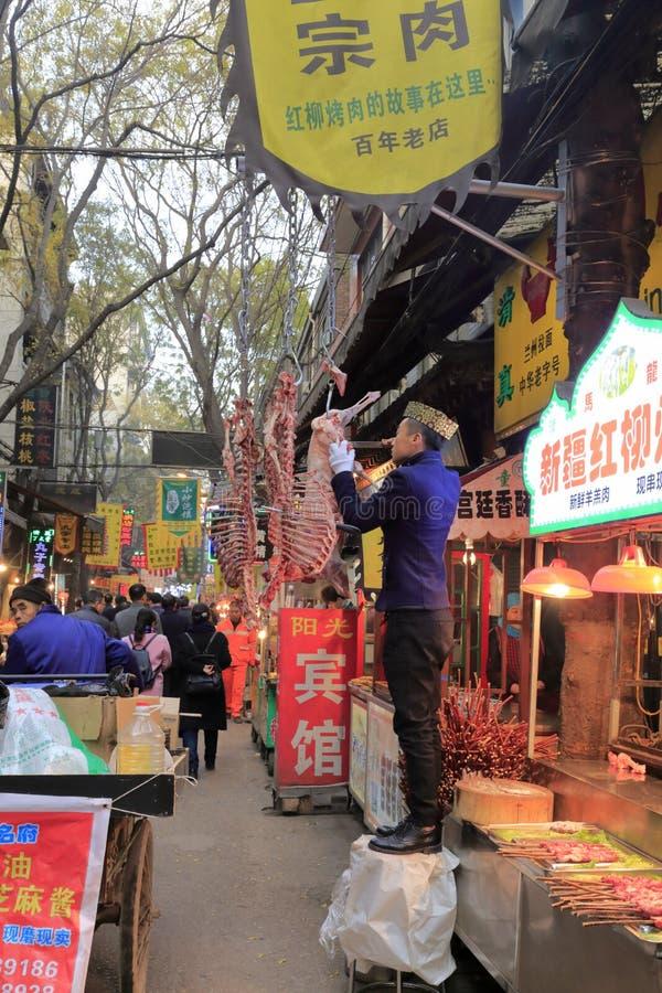 De Chinees moslimtribune van de chef-kokbediende en besnoeiingslam, rgb adobe royalty-vrije stock afbeeldingen