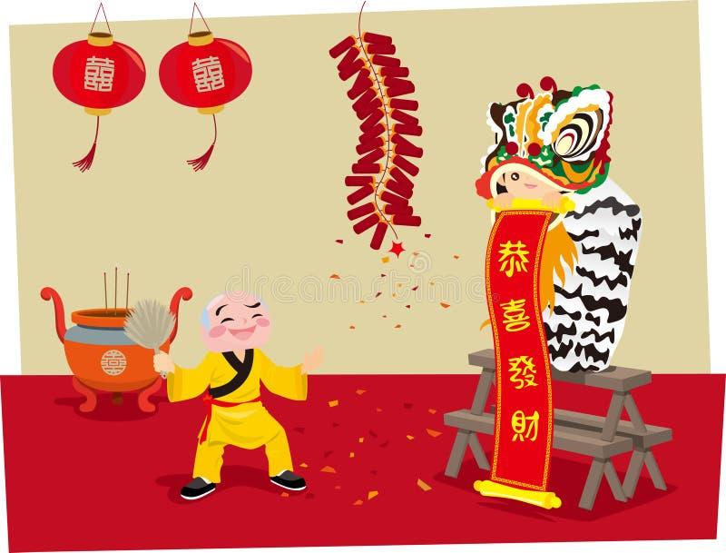 De Chinese Dans van de Leeuw royalty-vrije illustratie