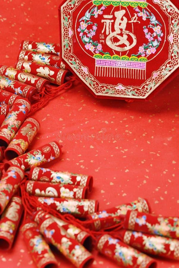 De Chinese decoratie van het de lentefestival royalty-vrije stock afbeelding