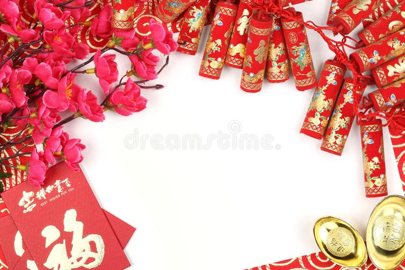 De Chinese Decoratie van het Nieuwjaar stock foto