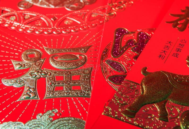 De Chinese decoratie van het Nieuwjaarfestival voor achtergrond royalty-vrije stock foto