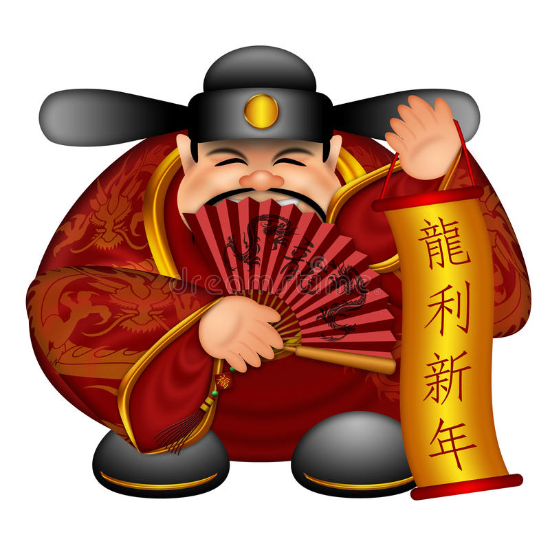 De Chinese God die van het Geld Goed Geluk in het Jaar van de Draak wenst vector illustratie