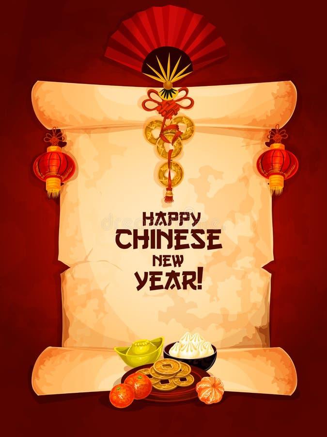De Chinese kaart van de Nieuwjaargroet op document rol royalty-vrije illustratie