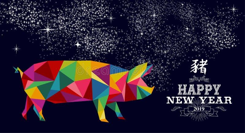De Chinese kaart van het Nieuwjaar 2019 lage poly kleurrijke varken royalty-vrije illustratie