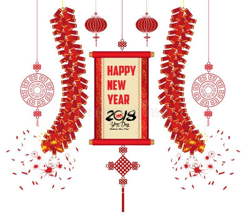 2018 de Chinese Kaart van de Nieuwjaargroet met rolbanner vector illustratie