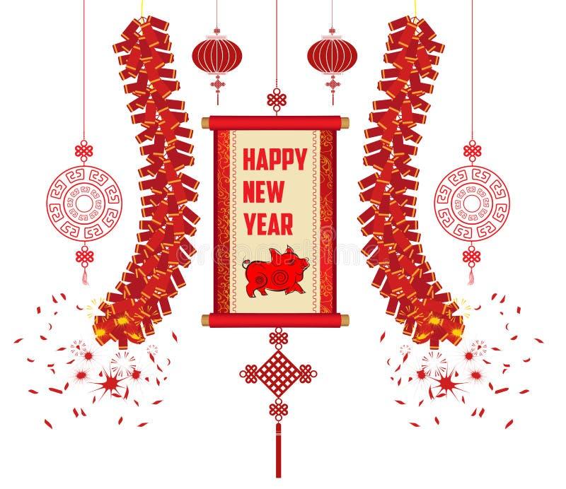 2019 de Chinese Kaart van de Nieuwjaargroet met rolbanner royalty-vrije illustratie