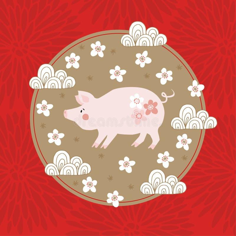 De Chinese kaart van de Nieuwjaargroet, uitnodiging met varken, kers komt en sierwolken tot bloei Rood Aziatisch patroon met stock illustratie