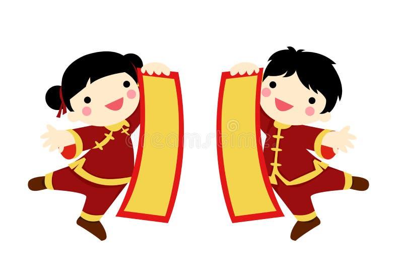 De Chinese Kinderen van Nieuwjaargroeten stock illustratie