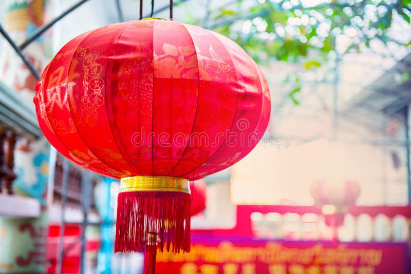 De Chinese Lantaarns van het Nieuwjaar stock foto's