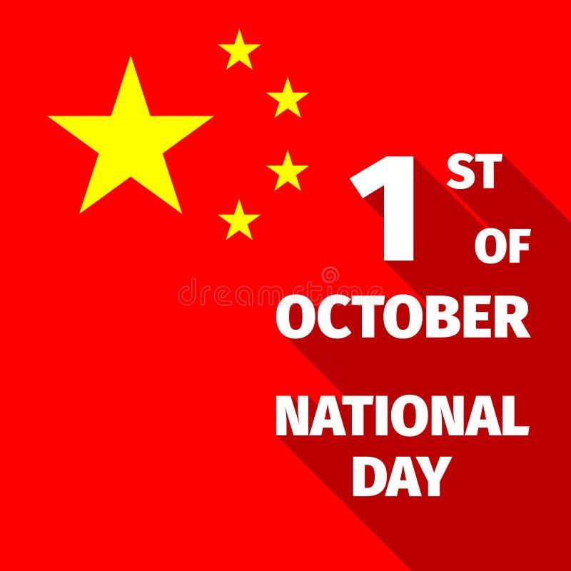 De Chinese nationale achtergrond van de dagvakantie met vlag vector illustratie