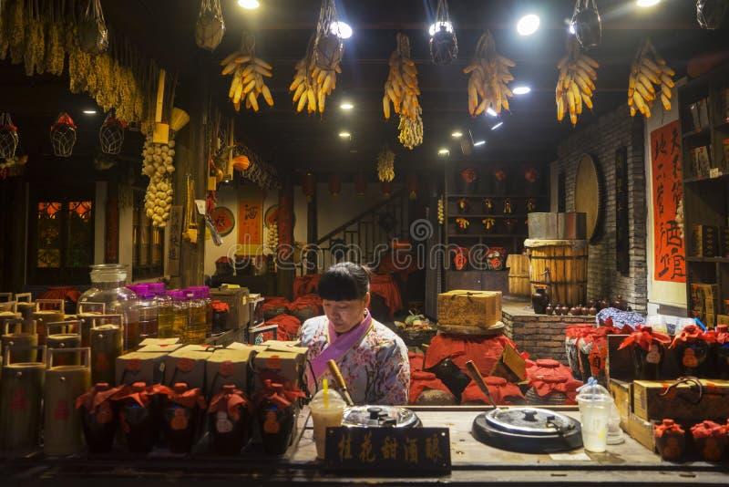 De Chinese nationale opslag van de specialiteitwijn royalty-vrije stock afbeeldingen