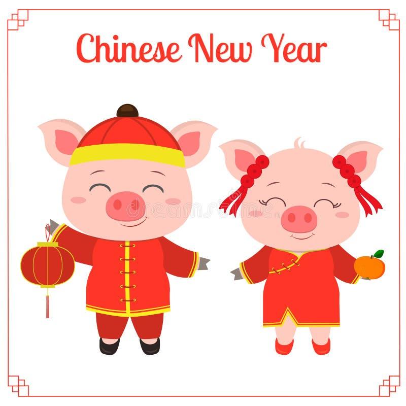 De Chinese nieuwe kaart van de jaargroet Twee varkens een jongen en een meisje die in Chinese rode kostuums een flitslicht en man stock illustratie